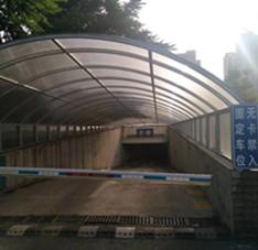 地下车库入口项目
