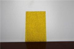 黄色颗粒板